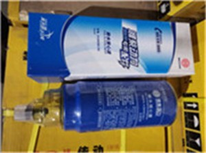 Engine Oil Filter